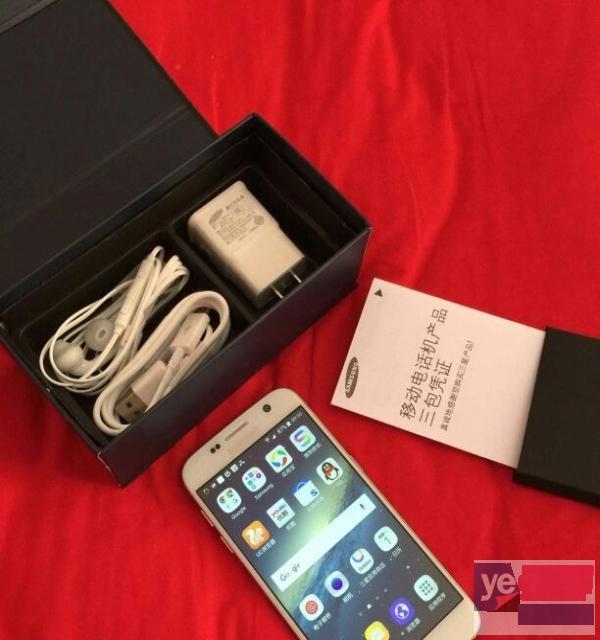 白色三星手机。我保护的很新。个人的手机成新转让
