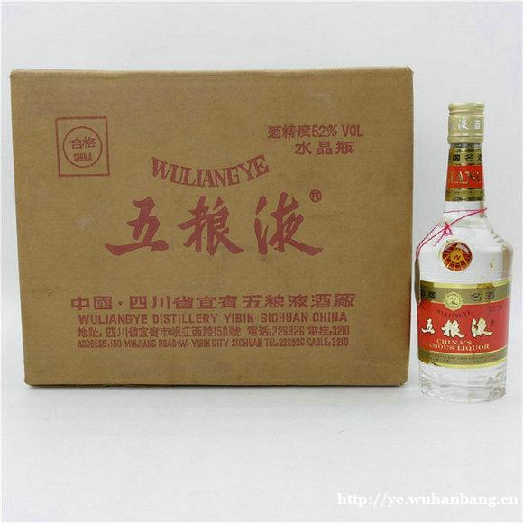 桂林高价回收原件茅台酒、桂林回收茅台生肖酒
