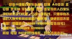 亚星www.yaxin186.com13668950095
